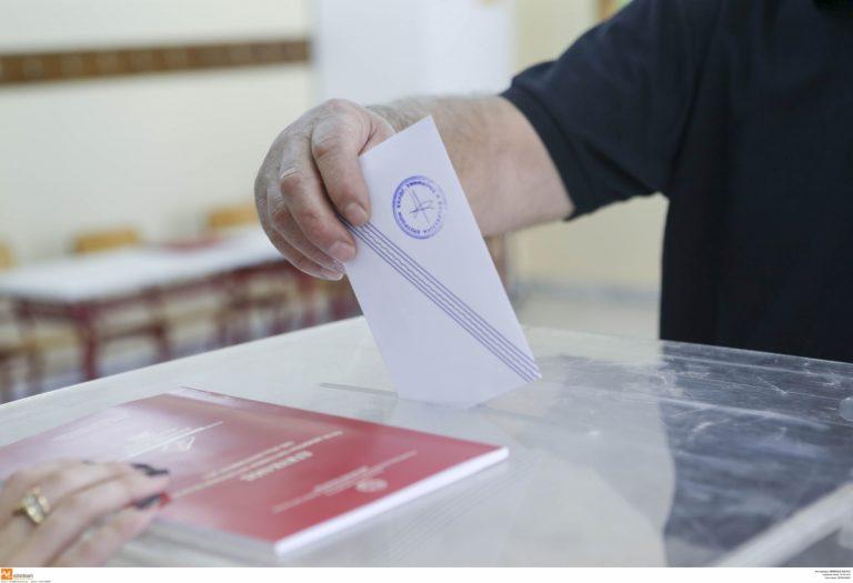 Δημοσκόπηση: Προς αυτοδυναμία η Νέα Δημοκρατία – Τεράστια η διαφορά από τον ΣΥΡΙΖΑ | Newsit.gr