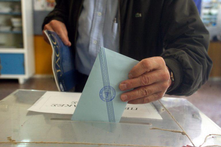 Επείγον έγγραφο του υπουργείου εσωτερικών για τις εκλογές   Newsit.gr
