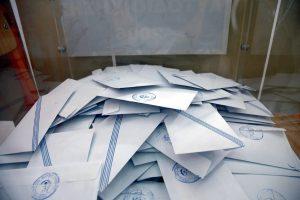 BofA: Υπάρχει αυξημένος κίνδυνος πρόωρων εκλογών στην Ελλάδα