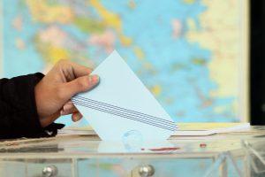 Νέα δημοσκόπηση δίνει προβάδισμα στη Νέα Δημοκρατία