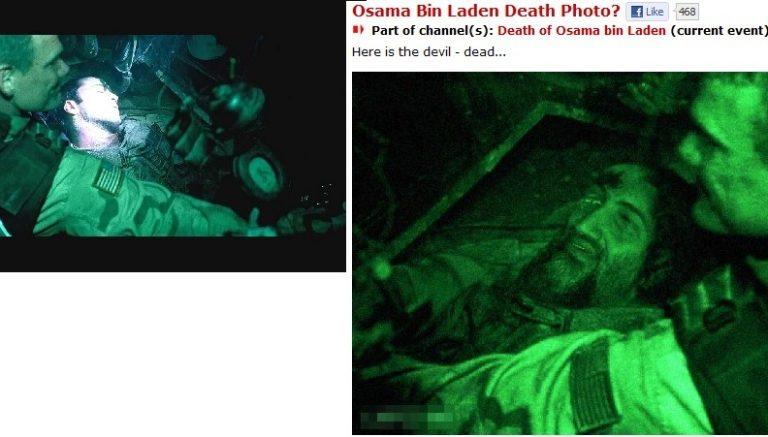 Κάλπικη και η νέα φωτογραφία του Μπιν Λάντεν – Δείτε πώς την κατασκεύασαν   Newsit.gr