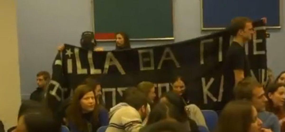 Κουκουλοφόροι στο LSE κατά Καμίνη! «Η βίλα θα γίνει ο τάφος σου Καμίνη!» | Newsit.gr