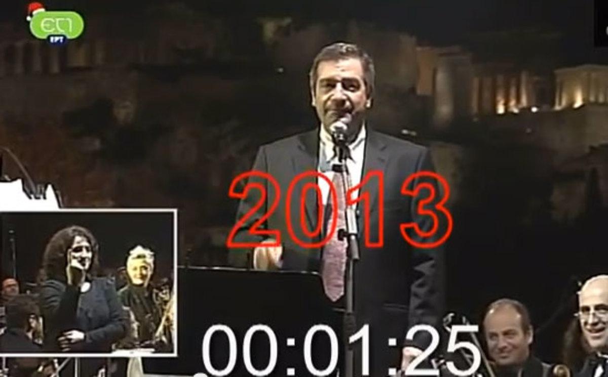 Οι Αθηναίοι έκαναν χθες 2 Πρωτοχρονιές!!! – ΔΕΙΤΕ ΓΙΑΤΙ   Newsit.gr
