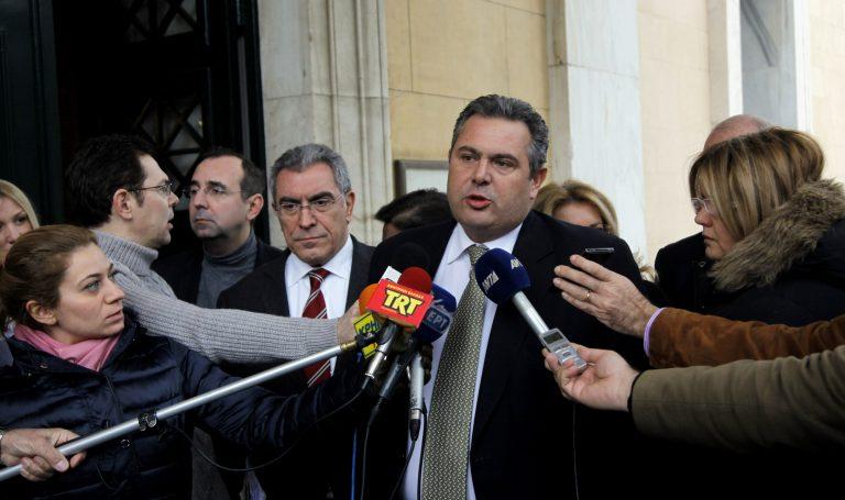 Για καλλιέργεια φόβου και αποπροσανατολισμό της κοινής γνώμης, κάνουν λόγο οι Ανεξάρτητοι Έλληνες | Newsit.gr