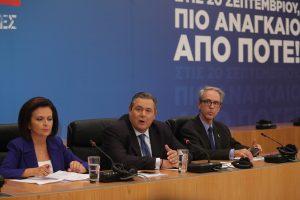 Εμπλοκή στην κυβέρνηση με το Σύμφωνο Συμβίωσης για τα ομόφυλα ζευγάρια – Το καταψήφισαν οι Ανεξάρτητοι Έλληνες