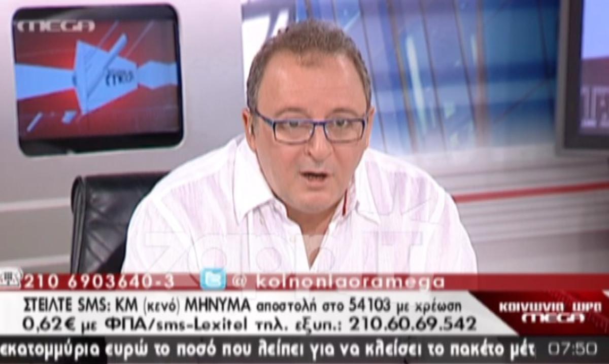 Ο Δημήτρης Καμπουράκης αποκάλυψε το μυστικό της δίαιτάς του! | Newsit.gr