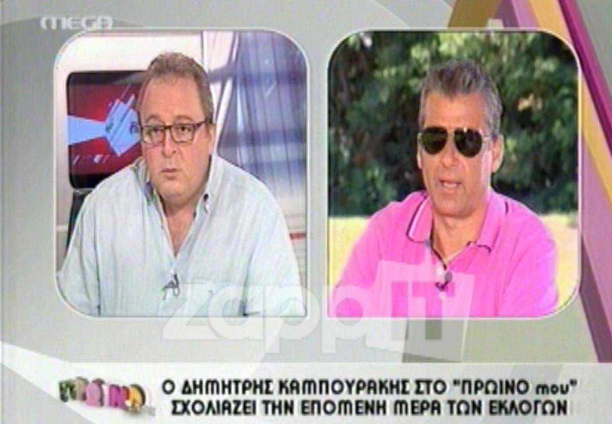 Καμπουράκης: Το χαστούκι έκανε καλό στη Χρυσή Αυγή | Newsit.gr