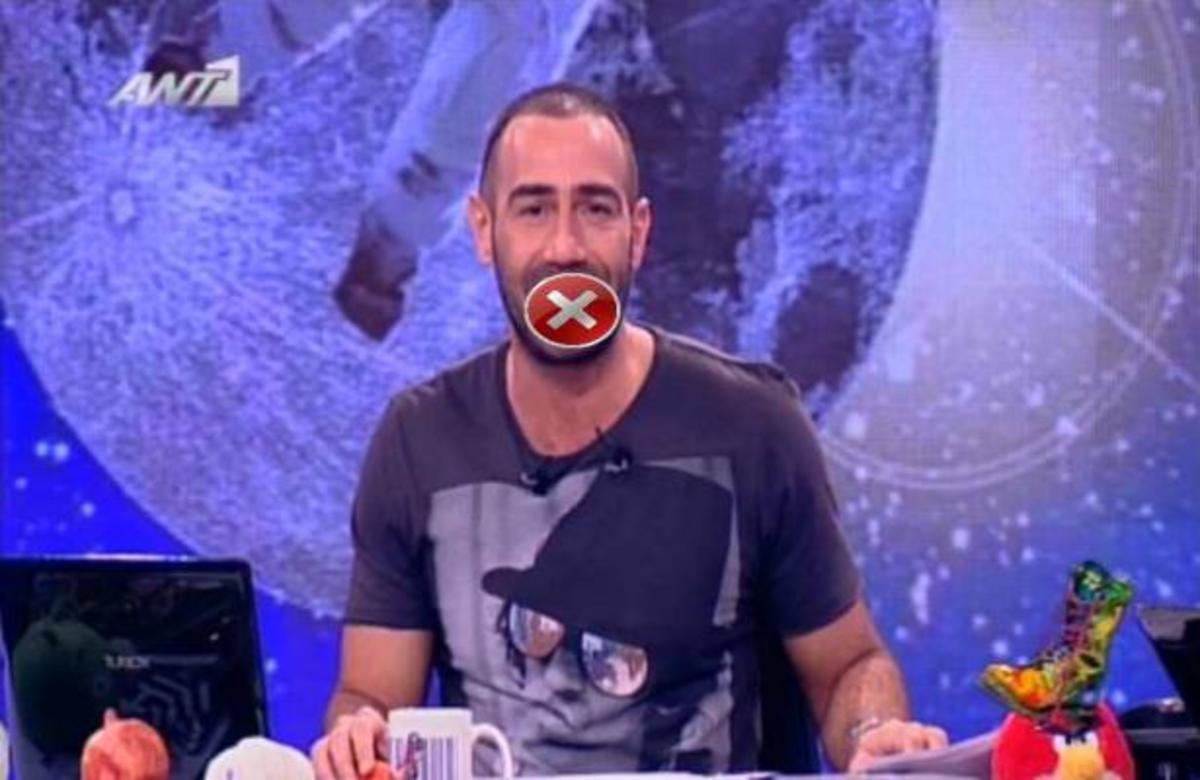 Ποιά κακιά λέξη είπε ο Αντώνης Κανάκης;   Newsit.gr