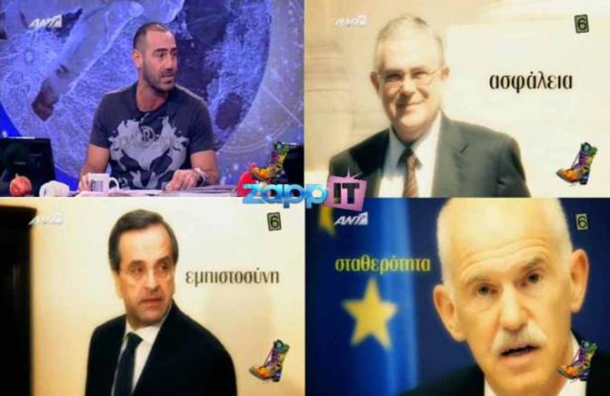 Το δριμύ κατηγορώ του Αντώνη Κανάκη για το μνημόνιο | Newsit.gr