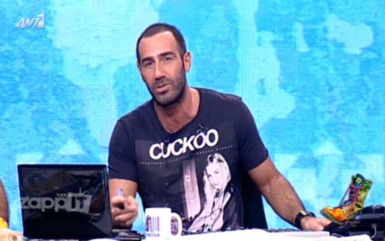 Το μήνυμα του Αντώνη Κανάκη για τους ομοφυλόφιλους | Newsit.gr