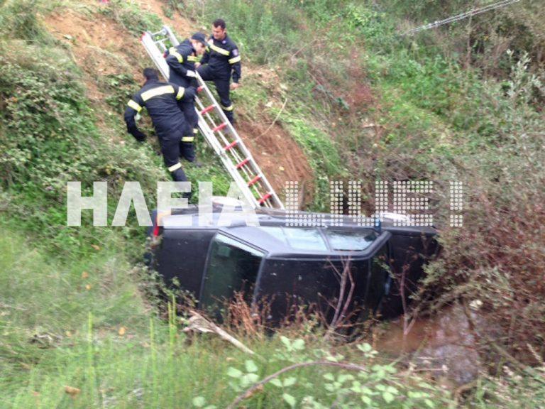 Ηλεία: Το αυτοκίνητο «βούτηξε» στο κανάλι! ΦΩΤΟ | Newsit.gr