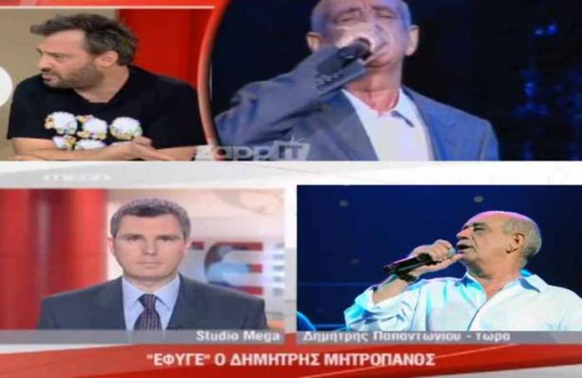 Τα κανάλια για τον θάνατο του Δημήτρη Μητροπάνου   Newsit.gr