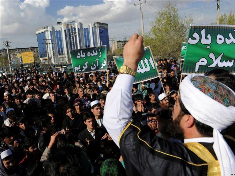 10 νεκροί και 83 τραυματίες στο Αφγανιστάν | Newsit.gr
