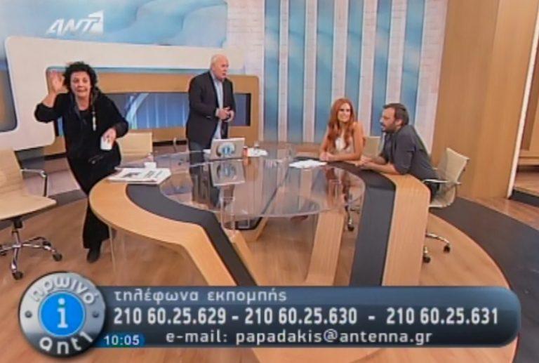 Ο Παπαδάκης υποδέχεται Φερεντίνο – Χρηστίδου και η Κανέλλη …φεύγει! | Newsit.gr