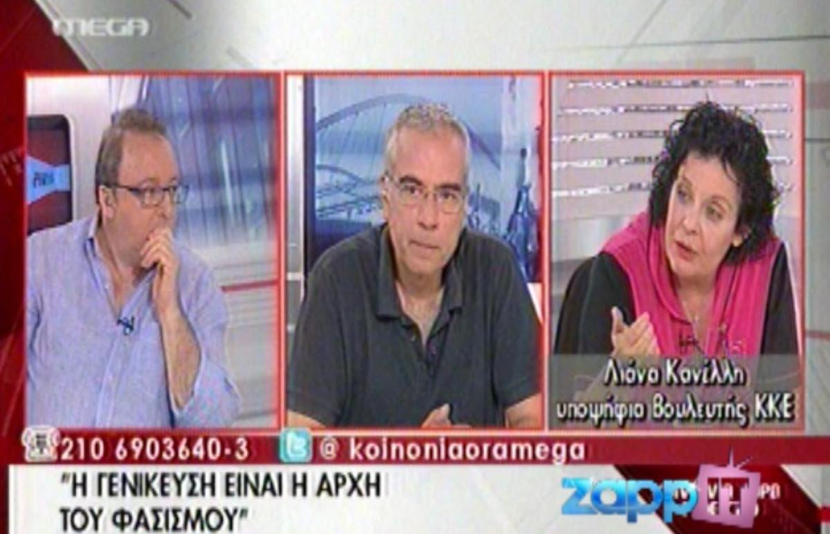 Η Λιάνα Κανέλλη περιγράφει όλα όσα δεν έδειξαν οι κάμερες από την επίθεση Κασιδιάρη! | Newsit.gr
