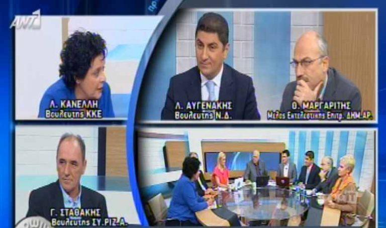 Παπαδάκης σε Κανέλλη: «Θέλω να σου ζητήσω συγνώμη για τη συμπεριφορά μου»! | Newsit.gr