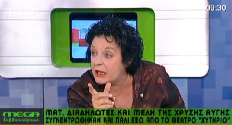 Λιάνα Κανέλλη: Αυτό είναι το τελικό μου σχόλιο για τη Χρυσή Αυγή! – Καρακιτσαριό αισθητικής!   Newsit.gr