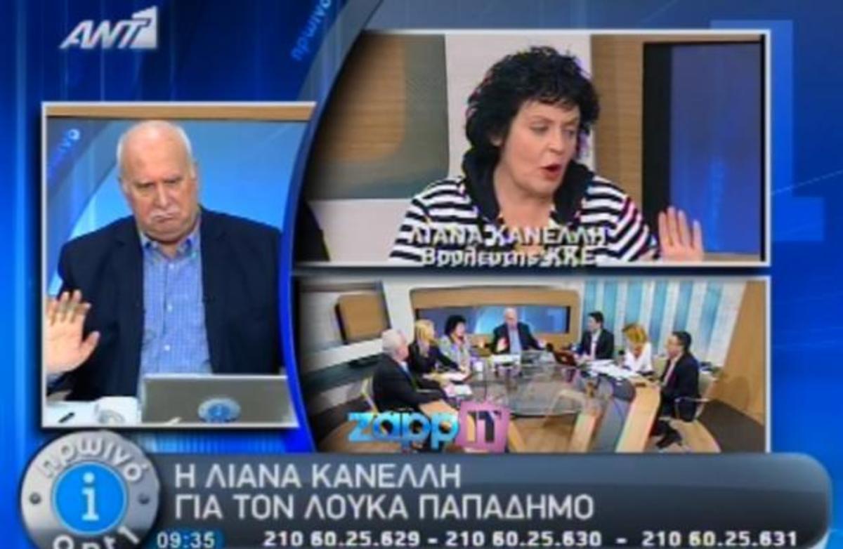 Τα τρία απανωτά μαλ… έφεραν τον Παπαδάκη σε αμηχανία | Newsit.gr