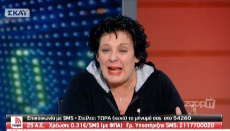 Κατέρρευσε η Λιάνα Κανέλλη με τη φάρσα από τη Συντέλεια! «Δεν είμαι Θεός! Θέλω να κρατηθώ όρθια και με αξιοπρέπεια»! (ΒΙΝΤΕΟ) | Newsit.gr