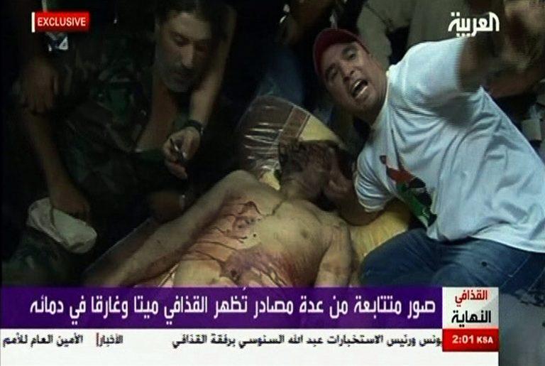 Τι έδειξε η νεκροψία στη σορό του Καντάφι   Newsit.gr