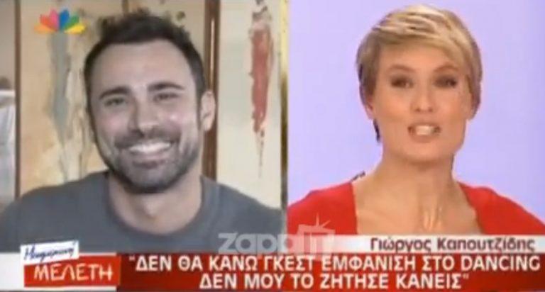 Ο Γιώργος Καπουτζίδης αποκάλυψε ότι επιστρέφει στο MEGA | Newsit.gr