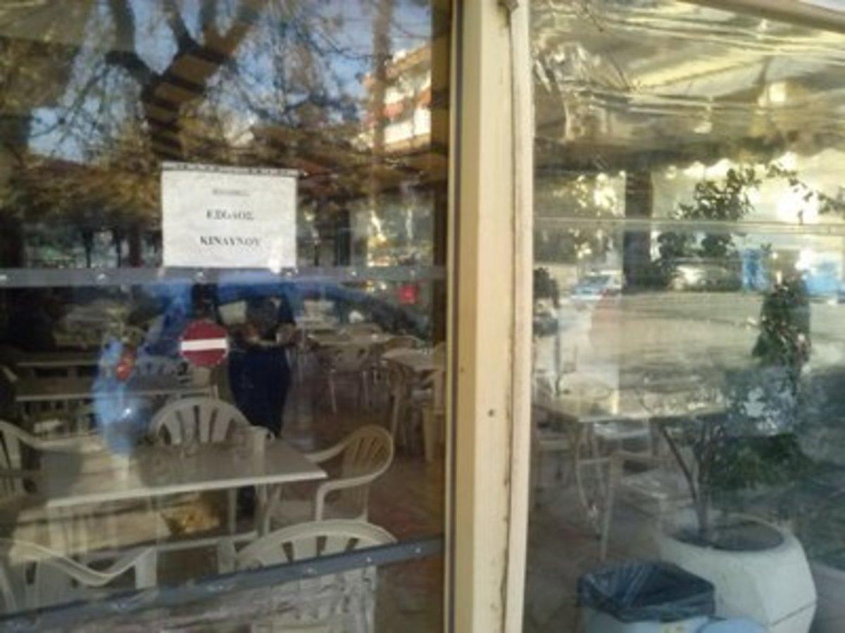Θεσσαλονίκη: Για ποιο λόγο φαντάζεστε ότι έβαλαν πρόστιμο σε συνταξιούχο στα ΚΑΠΗ;   Newsit.gr