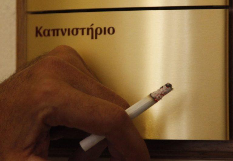 Πάνω από 10.000 κλήσεις στο ΚΕΕΛΠΝΟ για το κάπνισμα | Newsit.gr