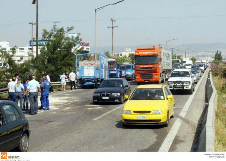 Kαραμπόλα έξι αυτοκινήτων στη γέφυρα του Αξιού | Newsit.gr