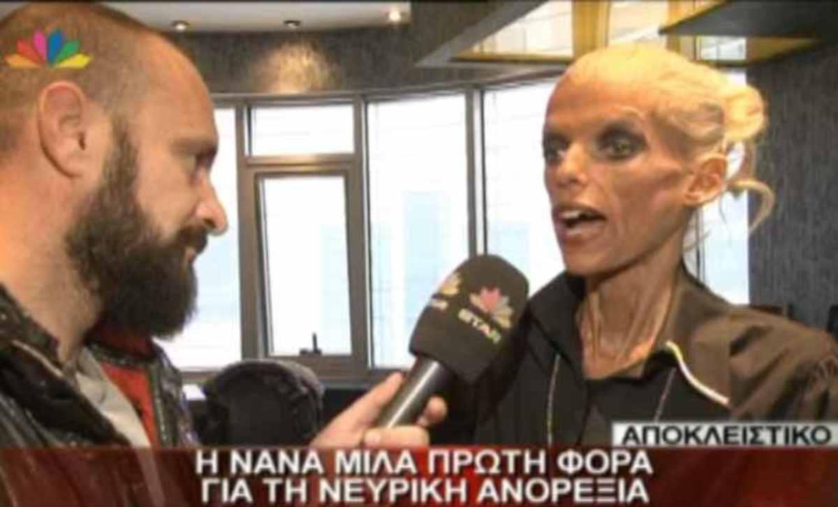 Νανά Καραγιάννη: Στο νοσοκομείο κατάλαβα τη σοβαρότητα της κατάστασής μου   Newsit.gr