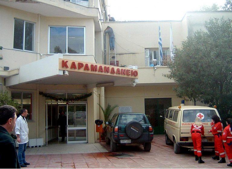 Άρτα: Πρωτοφανής κακοποίηση 8χρονου αγοριού – Τι είδαν οι γιατροί και έφριξαν…   Newsit.gr