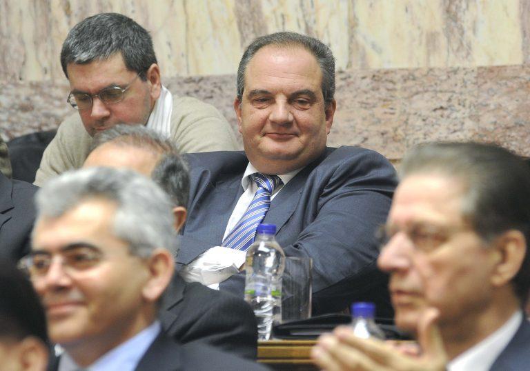 Γραφείο με 360.000 ευρώ αγόρασε ο Καραμανλής | Newsit.gr