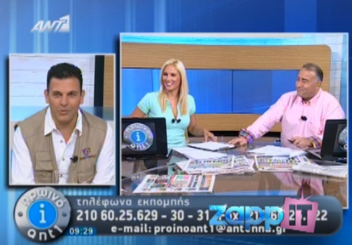 Οι ρόλοι αντιστρέφονται: Η Κουτροκόη υποδέχτηκε τον Καραμέρο στην εκπομπή της!   Newsit.gr
