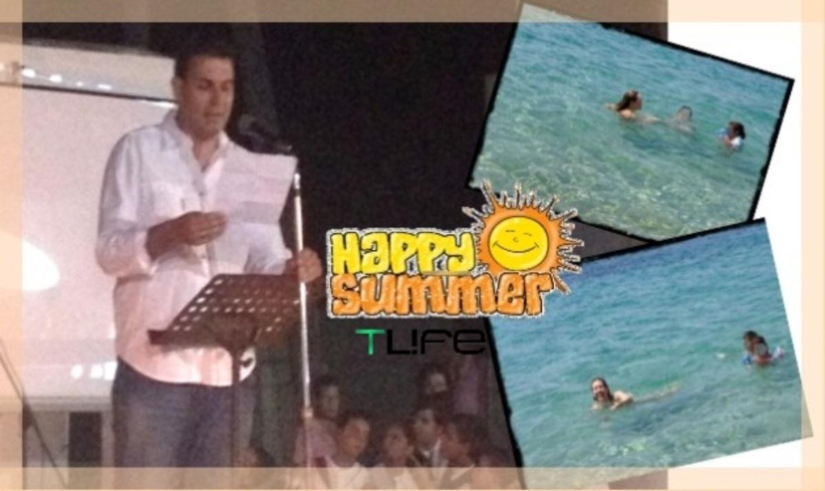 Γ. Καραμέρος: Οικογενειακές διακοπές στη Νάξο λίγο πριν την τηλεοπτική επιστροφή! | Newsit.gr