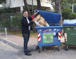 Πέταξε τον Τσίπρα στα… σκουπίδια! [pic]