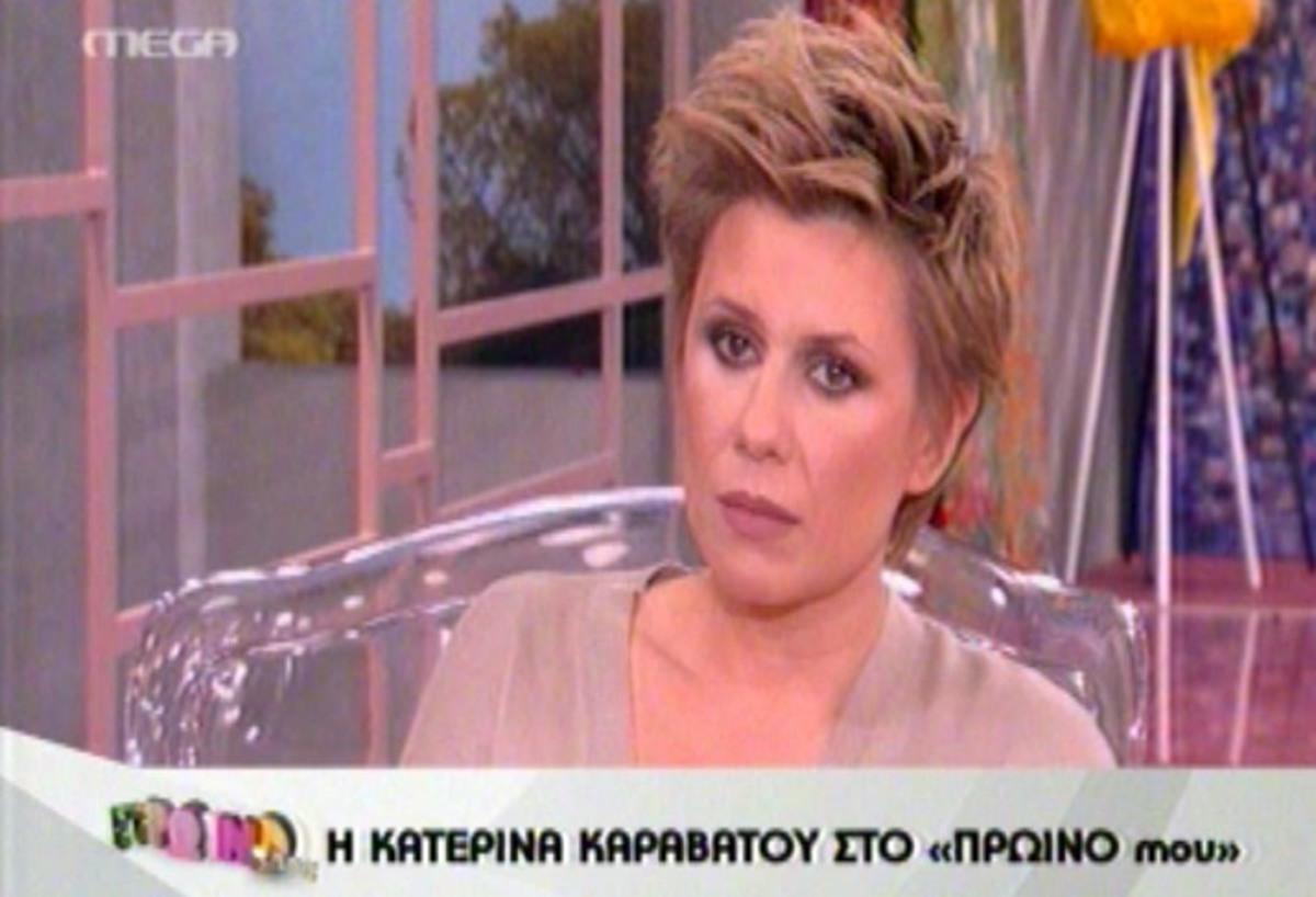 Επιστρέφει στην τηλεόραση η Καραβάτου; | Newsit.gr