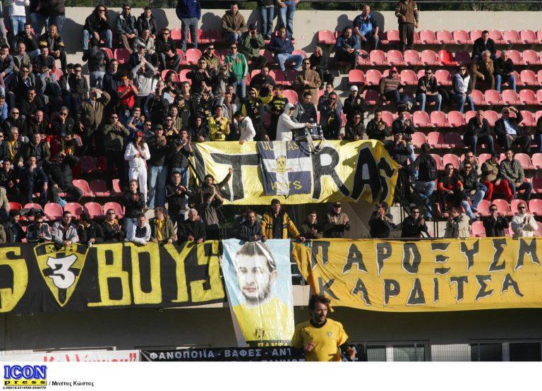 Χάνει και η Κέρκυρα! | Newsit.gr