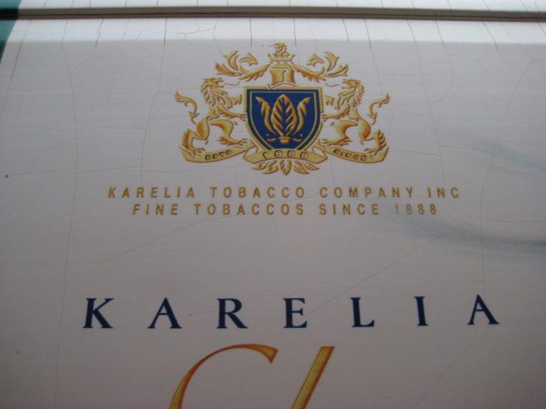 Μερισματική απόδοση 5,6% από τον Καρέλια | Newsit.gr