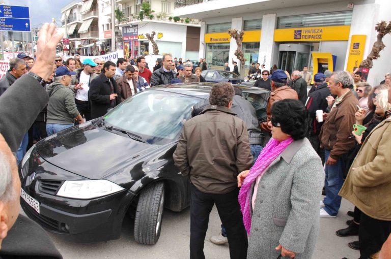 Θεσσαλονίκη: Αντιδρούν στην Κάρτα του Πολίτη | Newsit.gr