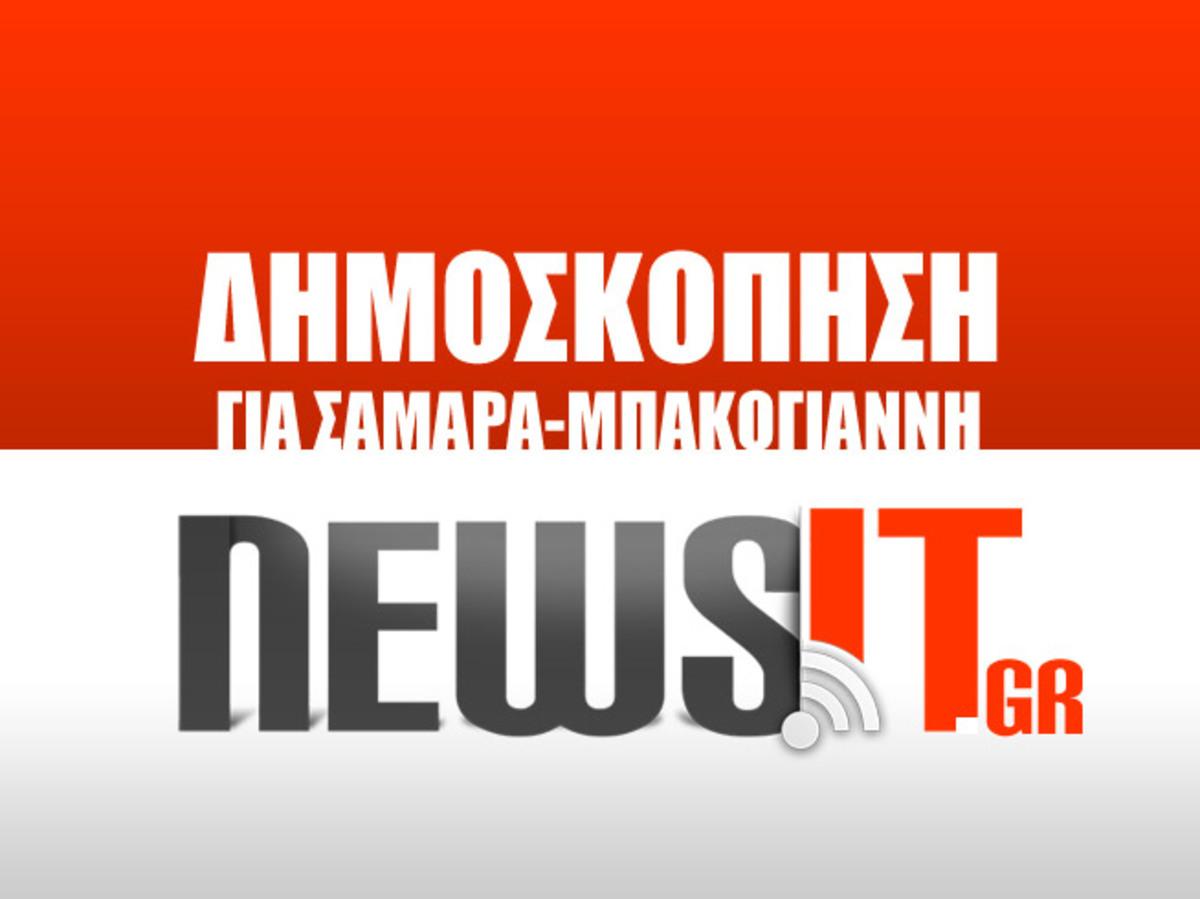 Μέτωπο Αντι-Ντόρα | Newsit.gr