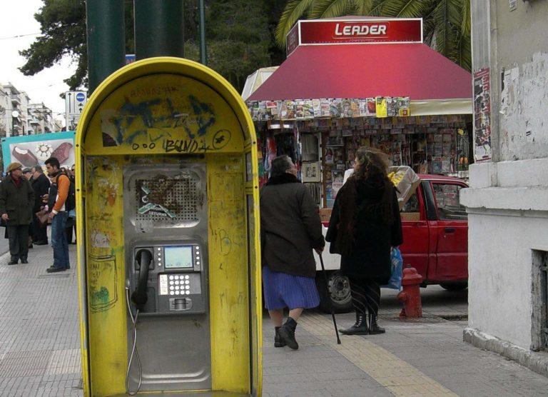 Έκανε τις τηλεφωνικές φάρσες επάγγελμα | Newsit.gr