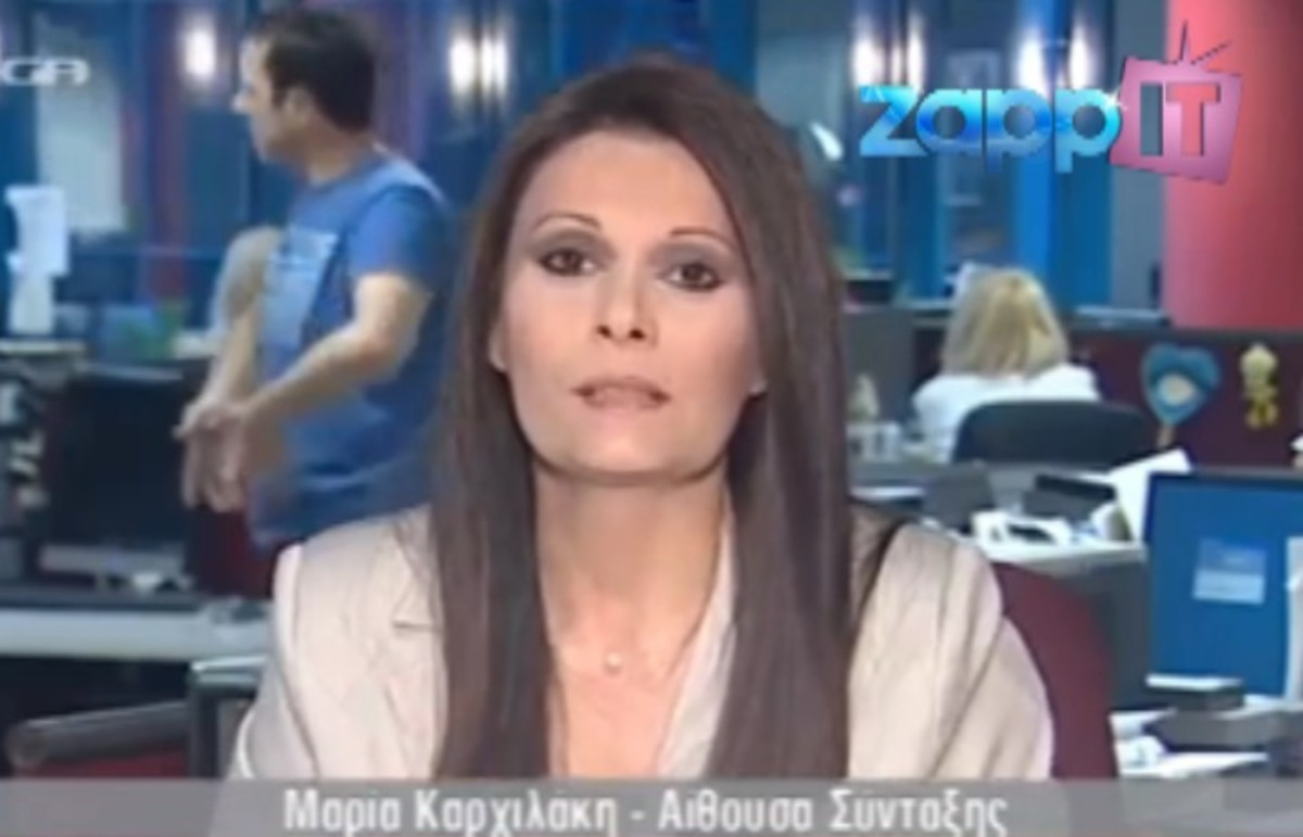 Τι συνέβαινε πίσω από την Μαρία Καρχιλάκη την ώρα του δελτίου; | Newsit.gr