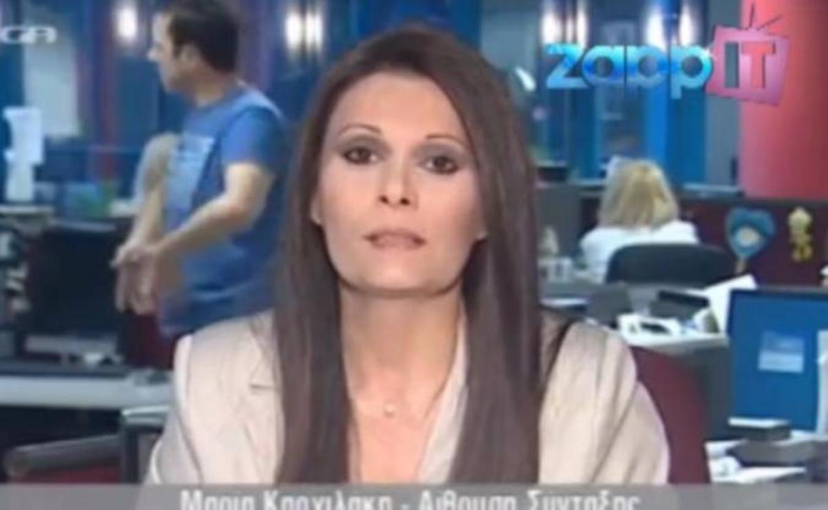 Μαρία Καρχιλάκη: «Καλό το παράθυρο, αλλά δεν έχει τίποτα δημιουργικό…» | Newsit.gr