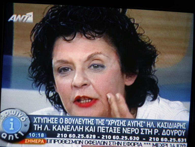 Κανέλλη για Κασιδιάρη: «Δεν καταδέχομαι να κάνω μήνυση»   Newsit.gr