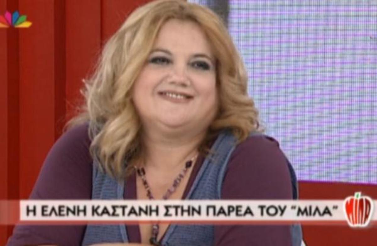 Καστάνη: Με τον πρώην μου μένουμε πάνω κάτω | Newsit.gr