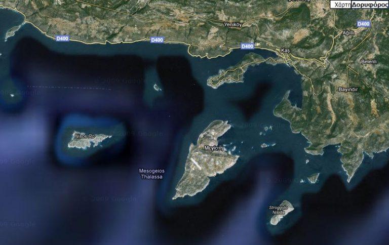 Ο «Καλλικράτης» εμποδίζει τις αναχαιτίσεις των Τούρκων | Newsit.gr