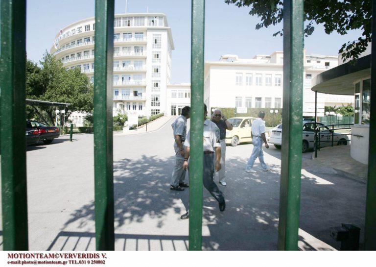 Ληστεία μέσα στο ΚΑΤ | Newsit.gr
