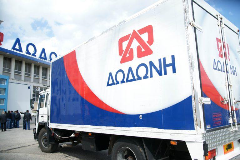 Ιωάννινα: Απομακρύνθηκαν οι καταληψίες της γαλακτοβιομηχανίας | Newsit.gr