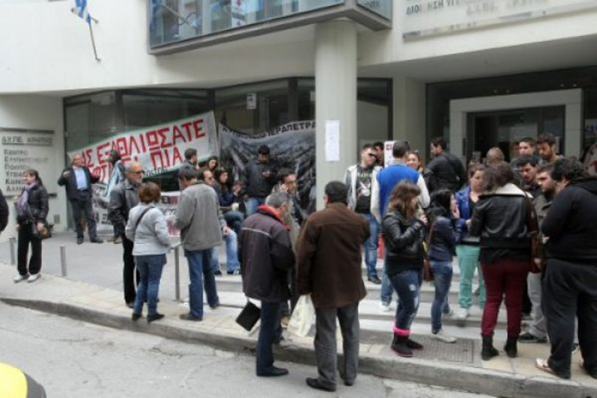 Έληξε η κατάληψη στην Υγειονομική Περιφέρεια Κρήτης | Newsit.gr