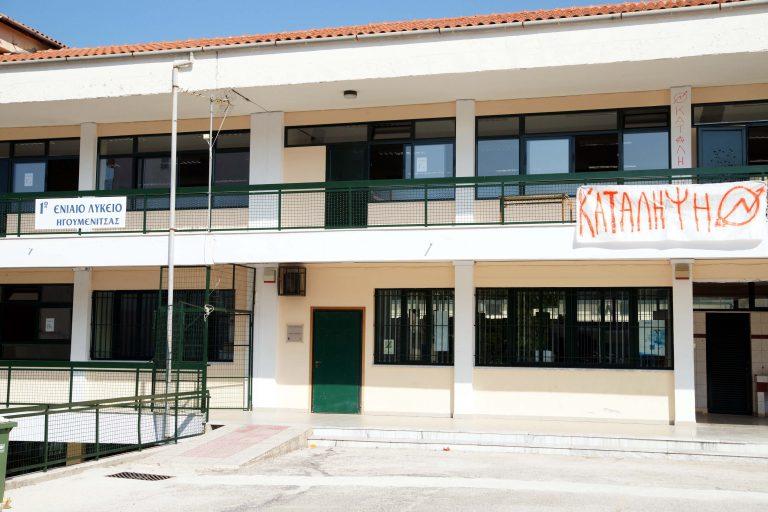Ενημέρωση για τα υπό κατάληψη σχολεία ζητά ο εισαγγελέας | Newsit.gr