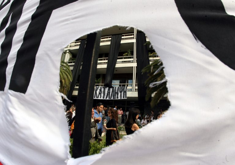 Με καταλήψεις «απαντά» στην εφεδρεία η ΑΔΕΔΥ   Newsit.gr